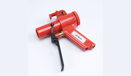 high volume ergonomic blow gun